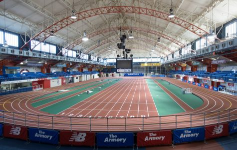 The New York Armory